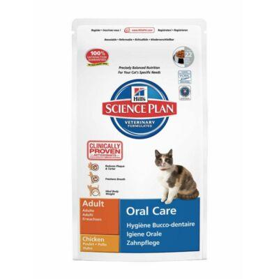 Hills SP Feline Adult Oral Care szájhigénia, csirke, 0,25 kg | Kutyatáp24