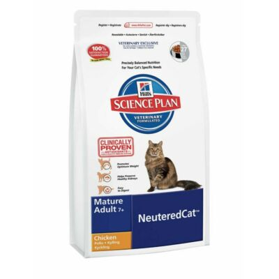Hills SP Feline Mature Adult SterilizedCat Chicken 0,3 kg | Kutyatáp24